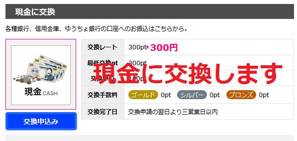 2013-08-10_195535