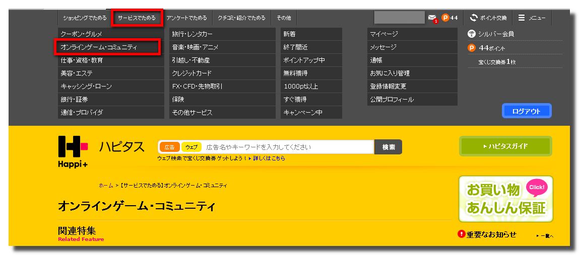2013-05-04_013717