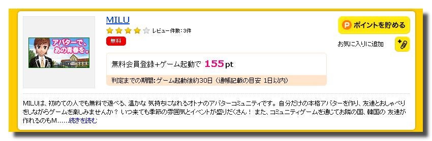 2013-05-04_013857