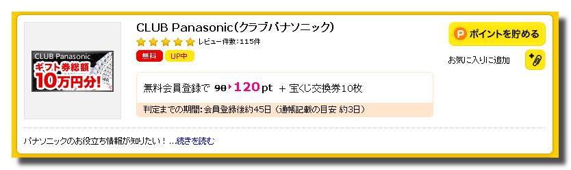 2013-05-04_013933