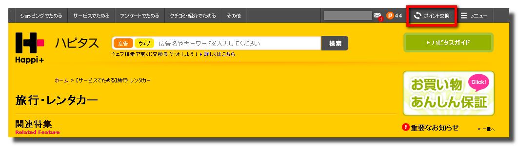 2013-05-04_020119