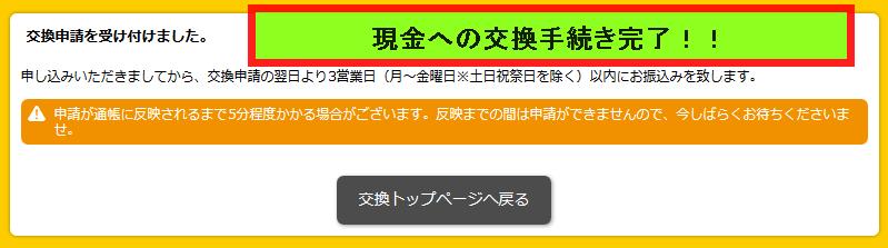 2013-08-24_063804