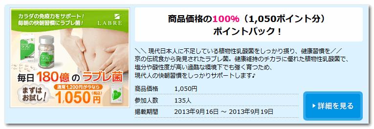 2013-09-21_103604