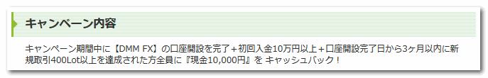 2013-09-27_011659