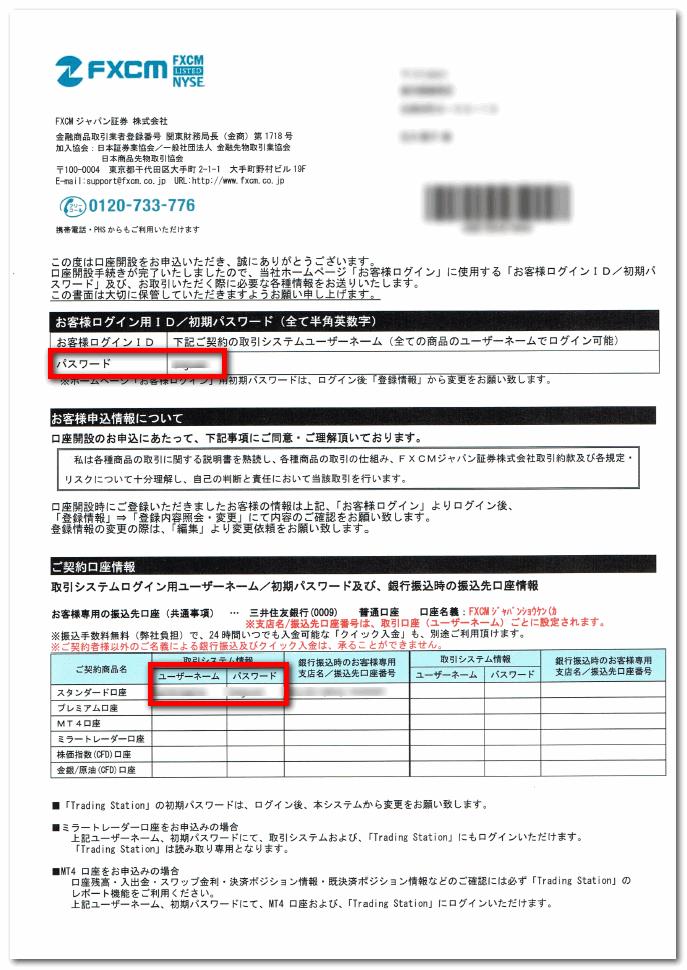 2013-10-05_104450