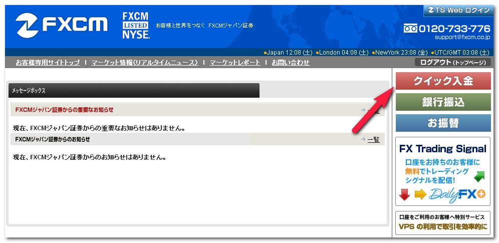 fxcm2013-10-05_120940