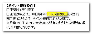 fxcm2013-10-03_195054