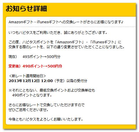 2013-12-07_123636