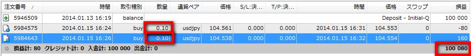 gkfx2014-01-18_153747